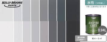 kabegamiyahonpo rakuten global market matte water based paint