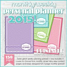 free printable life planner 2015 2015 planner ready to go 2015 planner planners and lifestyle