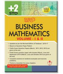 12th standard guide business mathematics english medium volume i