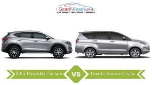 toyota philippines innova 2017 hyundai tucson vs toyota innova crysta closest competitors price