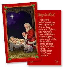 santa and baby jesus kneels6 jpg