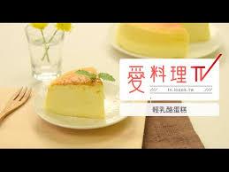 lyc馥 cuisine 一把青片頭曲 看淡 mv 田馥甄演唱