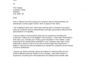 community service worker cover letter