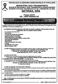 bureau d udes hydraulique appel d offres setirail alger préselection bureau études