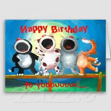 singing birthday free singing animated birthday cards awesome best 25 free birthday