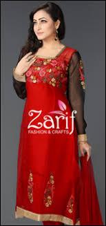 bangladeshi fashion house online shopping zarif fashion eid salwar kamiz bangladeshi salwar kamiz online