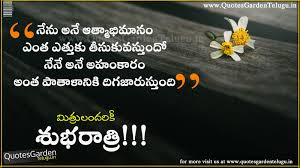 quotes about change wallpaper heart touching telugu life quotes for good night greetings
