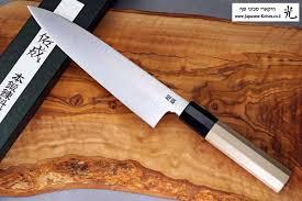 סכין שף גיוטו סוקנארי 210מ
