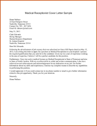 receptionist cover letter sop exle
