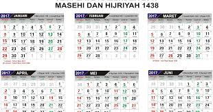 Gambar Kalender 2018 Lengkap Berbagi Itu Indah Kalender 2017 Format Cdr Dan Pdf