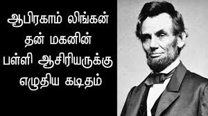 biography of abraham lincoln in english pdf abraham lincoln s letter to his son s teacher tamil youtube