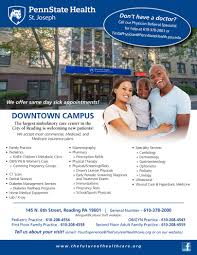 N Home Health Care by Downtown Reading Campus U2013 Penn State Health St Joseph