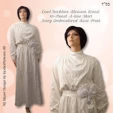 tznius bridal frum jewish wedding gowns u0026 dresses