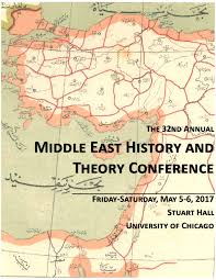conference middle east history and theory