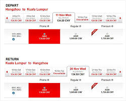airasia singapore promo lowest fare best low cost airline airasia