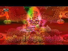 Wedding Wishes Kannada Navratri Wishes In Kannada Happy Sharan Navaratri 2016 Wishes