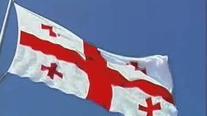 Georgian Flag საქართველოს დროშა Georgian Flag Youtube