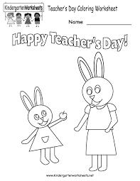 teacher u0027s day coloring worksheet free kindergarten holiday