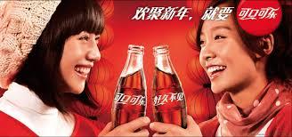 si e social coca cola coca cola in china development and competition with pepsi daxue
