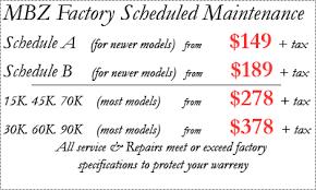 mercedes schedule b service tech motors bmw and mercedes repair and maintenance