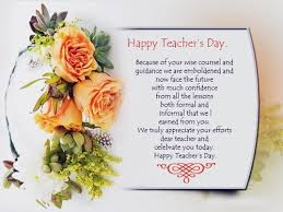 teachers day card message royalty free digital stock photos for