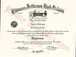 fake diploma from your scan