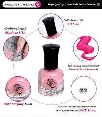 1set u003d8 bottles sweetcity vogue nail polish hybrid candy long