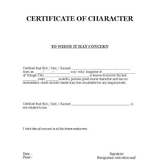 employment certificate template template certificate of