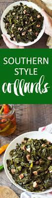 style collard greens