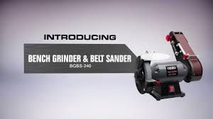 ozito 150mm bench grinder u0026 belt sander product video youtube