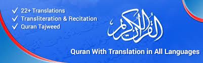 yusuf blog download mp3 alquran quran mp3 full holy quran download