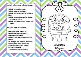 french christmas traditions by cbrocheriou teaching resources tes