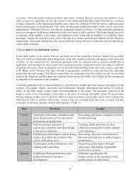 sample personal statement statement of purpose personal statement examples personal statement Chris Blattman