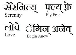 collection of 25 sanskrit lettering on ribs
