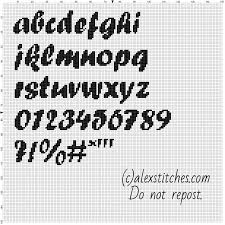 cross stitch alphabet forte font lowercase letters numbers and