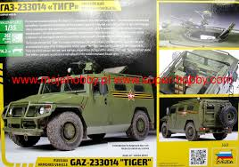 gaz tigr russian armored vehicle gaz 233014