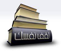 http://t0.gstatic.com/images?q=tbn:ANd9GcQ5W-fIu63DcdprH-f-Gfpa-PQzF_zDdJCGzCEu-SQjiUKEeTuY8A