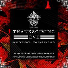 thanksgiving at avenue tickets avenue new york ny