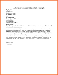 sample cover letter for an administrative assistant position