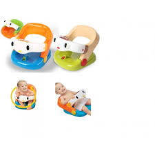 baby bath chair baby center india