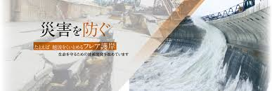 kobelco 神戸製鋼