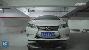 lexus park cities let a robot park your car in 2 minutes in nanjing china youtube