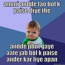 Funny Hyderabadi Memes - hyderabadi kid quickmeme