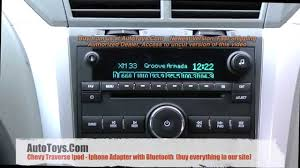 chevy traverse ipod u0026 bluetooth iphone aux pxamg with isbt21 kit
