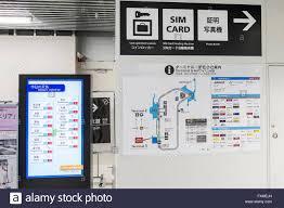 Narita Airport Map Signage At Narita Airport In Japan Stock Photo Royalty Free Image