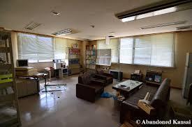 hospital break room abandoned kansai