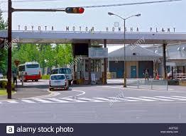 toyota company entrance gate to toyota motor company main industrial automotive