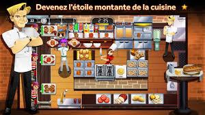 jeux cuisine android gordon ramsay dash cauchemar en jeu de cuisineandroid mt