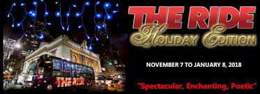 the christmas holiday ride new york city discount coupons