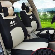 seat covers for hyundai sonata get cheap car seat cover beige hyundai aliexpress com